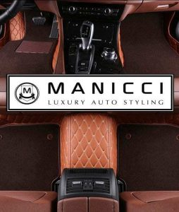 Premium Brown Luxury Leather Car Floor Mats